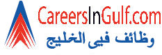 Middle East Gulf Leading Job Site